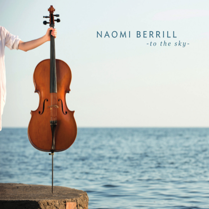 http://www.abuzzsupreme.it/wp-content/uploads/2017/11/Naomi-Berrill-To-the-Sky-cover.jpg